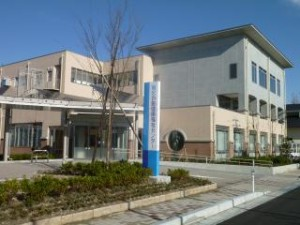 kenfukucenter